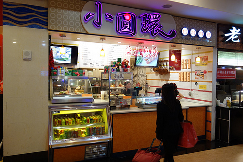 Why flushing 39 s chinese food is flourishing menuism for 101 taiwanese cuisine flushing