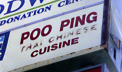 Best oddly named chinese restaurants menuism dining blog for Asian cuisine restaurant names